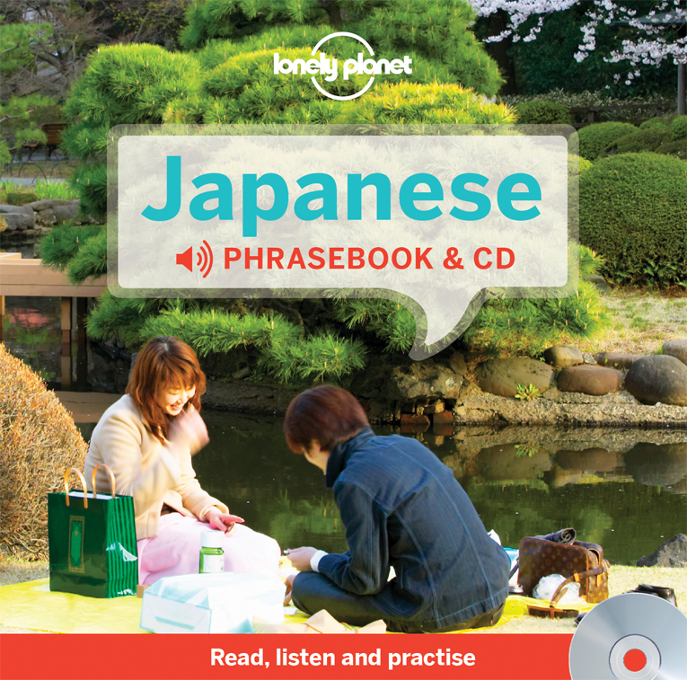 japanese-phrasebook-audio-3-pba